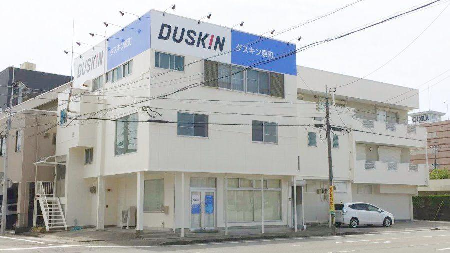 ダスキン原町サービスマスター